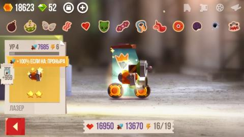 скачать взлом cats crash arena turbo stars